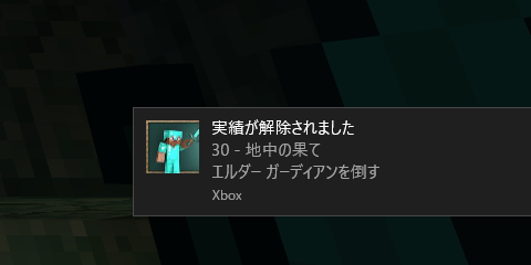 20170814-4.png