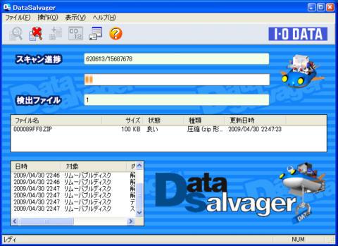 TS8GJFT3K_さるべーじ.jpg